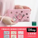 手機袋-卡娜赫拉的小動物橫式手機收納袋-C-Rainbow【A00-D35-54】