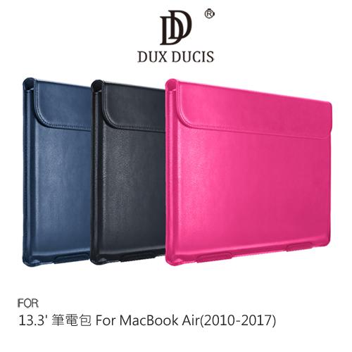 摩比小兔~DUX DUCIS 13.3吋 筆電包 For MacBook Air(2010-2017)