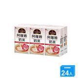 午后時光王室阿薩姆奶茶250ml*24【愛買】