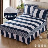 床裙三件套全棉清倉純棉加厚1.2床罩單件床裙式1.8x2.0床頭罩套裝 js5758『小美日記』