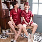 冰絲睡衣女夏季短袖仿真絲綢男士家居服大碼情侶兩件套裝性感薄款 Korea時尚記
