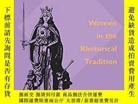 二手書博民逛書店Reclaiming罕見Rhetorica: Women In