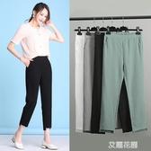 哈倫褲女夏薄款2020新款寬鬆黑色女休閒褲冰絲直筒女褲九分褲『艾麗花園』