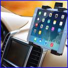 7吋8吋螢幕平板導航車機new ipad...
