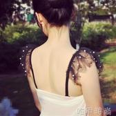 肩帶韓國甜美超大蕾絲後背帶釘珠性感內衣帶子露肩內衣花邊文胸罩帶子