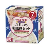 ✪日本KEWPIE   NA-1寶寶便當-日式比目魚燉菜+昆布粥 120g✪