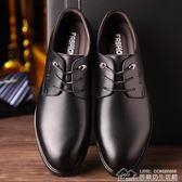 男鞋新款潮鞋商務正裝皮鞋男秋季男士休閒皮鞋英倫系帶黑色鞋子男  居樂坊生活館