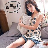 夏季新款帶胸墊睡衣女兩件式套裝夏季性感吊帶背心韓版家居服可外穿 DR17753【男人與流行】