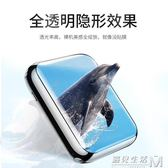 iwatch3代水凝膜42mm蘋果手錶38mm保護貼膜9D曲面全屏覆蓋series3軟膜   遇見生活