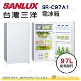 含拆箱定位+舊機回收 台灣三洋 SANLUX SR-C97A1 直冷定頻單門 電冰箱 97L 公司貨 冰箱 能源效率1級
