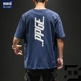 大碼t恤短袖夏季嘻哈潮流男士衣服韓版寬版胖子男裝【左岸男裝】