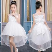 兒童禮服裙女童夏季白色蓬蓬紗裙洋氣連身裙子花童禮服燕尾演出服 艾維朵