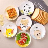 陶瓷盤子創意菜盤子家用圓形深盤飯盤套裝卡通盤子可愛兒童早餐盤 全館85折