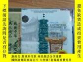 二手書博民逛書店中國揚琴名家名曲罕見中國民族器樂精品系列CD206817 中國唱