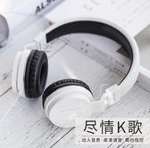 Picun/品存 C3手機耳機頭戴式 音樂重低音耳麥電腦通用帶麥線控女【全館免運】