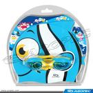 兒童小丑魚游泳套組  CO-GA-YA240202C  【AROPEC】