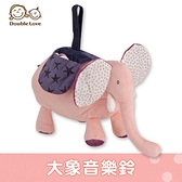大象安撫音樂鈴 拉鈴 彌月禮 嬰兒床 床掛玩具 寶寶玩具 嬰兒玩具 早教玩具【KA0144】安撫玩具