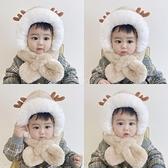 寶寶帽子秋冬季兒童帽子圍巾一體加絨加厚女童可愛超萌男童套頭帽 怦然心動