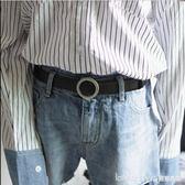 皮帶無孔圓扣學生chic女韓版時尚裝飾簡約百搭韓國細腰帶褲帶黑色 LannaS
