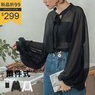 秋 0906【15093】超美的組合!小編建議內可搭平口式內衣也超美的!