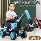 兒童挖掘機工程車男孩玩具車可坐人超大號可騎電動挖機【淘嘟嘟】