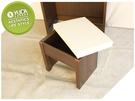 【YUDA】 潘朵拉 收納 化妝椅/梳妝椅/鏡檯椅凳 新竹以北免運費