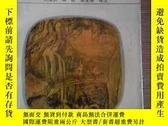 二手書博民逛書店罕見四書全譯188387 貴州人民 出版1988