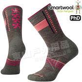 Smartwool PhD OD Mid SW000768-236灰褐 女戶外中量級減震中長襪 美麗諾羊毛襪/機能排汗襪/健行襪雪襪