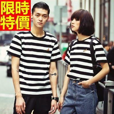 T恤-情侶裝-黑白條紋小香蕉刺繡男女純棉短袖上衣(兩件)68r92【巴黎精品】