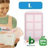 JMGreen 新鮮凍副食品冷凍儲存分裝盒(冷凍盒冰磚盒) L-藍、白、綠、紅