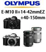 [EYE DC] OLYMPUS OM-D E-M10 Mark II + 14-42mm EZ +40-150mm R 公司貨 (12/24期0利率)
