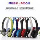 藍芽耳機頭戴式耳罩式無線插卡摺疊重低音運...