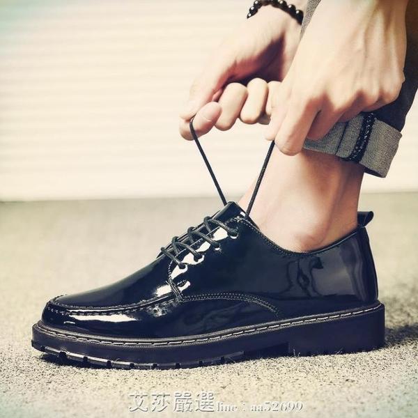 英倫漆皮亮面小皮鞋同款男鞋子休閒板鞋社會精神小夥潮鞋 新年禮物