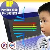 ® Ezstick HP X360 14-cd0015TX 14-cd0065TX 防藍光螢幕貼 抗藍光 (鏡面或霧面)