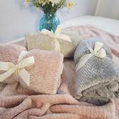 小毛毯 空調毯蓋腿毯 加厚午睡午休毯迷你車載 露露日記