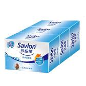 沙威隆-經典抗菌皂(3入裝)100gx3
