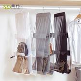桑代皮包收納袋布藝包包掛袋懸掛式衣櫥收納架多層透明整理袋子【快速出貨】