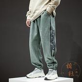 哈倫褲男復古大碼衛褲寬鬆束腳工裝長褲子【橘社小鎮】