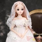 芭比洋娃娃套裝仿真女孩兒童玩具公主單個【聚可愛】