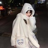 羊羔绒外套 日系可愛小熊羊羔毛外套女冬季加絨寬松學生百搭毛絨耳朵連帽開衫 快速發貨