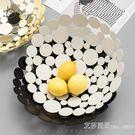 北歐風格輕奢客廳家用果籃茶幾擺設現代時尚裝飾品創意鏤空水果盤 艾莎嚴選
