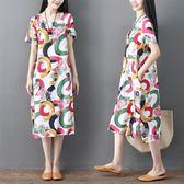 大尺碼寬鬆中長款棉麻短袖連衣裙女夏季民族風亞麻長裙