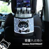 垃圾桶 車載垃圾桶時尚創意可愛懸掛式汽車內用多功慧收納用品置物垃圾袋 智慧e家