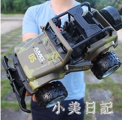 超大號兒童可開門越野車充電遙控汽車耐摔漂移大腳賽車男孩玩具車 aj6971『小美日記』