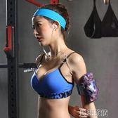 運動臂包 跑步手機臂套 狼巖男女款運動臂包健身手腕包蘋果oppo臂帶手臂包 創想數位