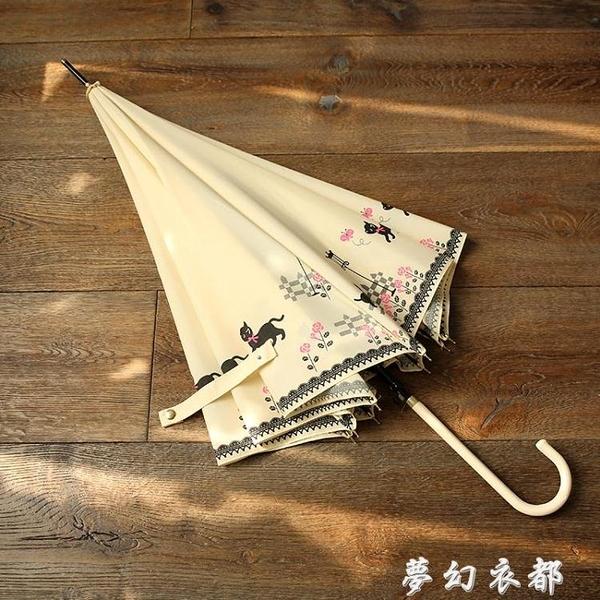 日系小清新長柄傘雨傘可愛女生創意貓咪防風晴雨傘韓國學生自動傘 聖誕節全館免運
