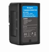 【聖影數位】KingMa BP-230WS V掛 V-Lock V型電池 USB電源輸出 15600mah