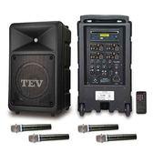 TEV CD/USB/SD四頻無線擴音機 TA680C-4