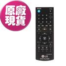 【LG樂金耗材】一般DVD 遙控器