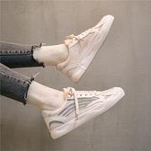 夏季老爹鞋女2020新款網鞋ins透氣網面運動百搭小白板鞋夏款潮鞋 米娜小鋪